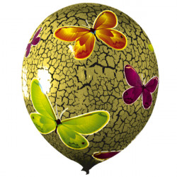 """BUTTERFLY PATTERN FOIL BALLOON WITH 14"""" GOLD LATEX INSIDE"""